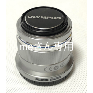 オリンパス(OLYMPUS)のOLYMPUS M Zuiko 単焦点 45mm F1.8 シルバー (レンズ(単焦点))