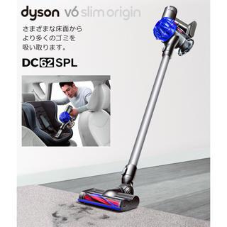 ダイソン(Dyson)のdyson v6 slim origin(掃除機)