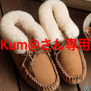 エミュー(EMU)のEmu moonah ムートンブーツ(ブーツ)