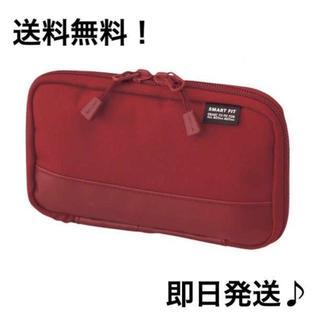 コンパクトペンケース  レッド 赤 おしゃれ 便利 筆箱 入学 入社(ペンケース/筆箱)