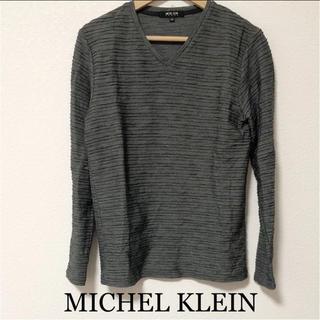 MICHEL KLEIN - 【メンズ】MICHEL KL EIN カットソー