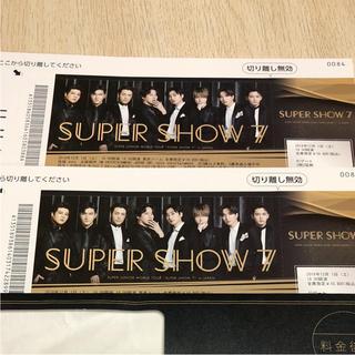 スーパージュニア(SUPER JUNIOR)のSUPER SHOW7 チケット(K-POP/アジア)