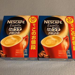 ネスレ(Nestle)のふわラテ カロリーハーフ 60本 即日〜翌日発送(コーヒー)