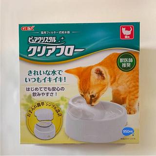 【中古】猫用 ピュアクリスタル クリアフロー