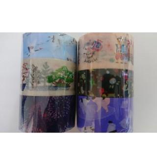 エムティー(mt)のマスキングテープ♡Japaneseシリーズ 3&4(テープ/マスキングテープ)