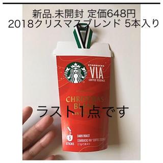 スターバックスコーヒー(Starbucks Coffee)の新品.未開封 STARBUCKS VIA 2018 クリスマスブレンド 5本入り(コーヒー)