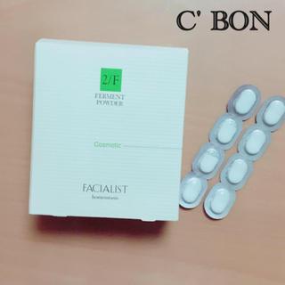 シーボン(C'BON)の【キーコ様専用】酵素洗顔料24個セット(洗顔料)