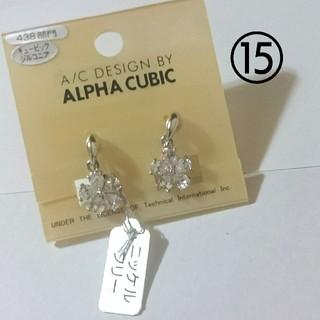 アルファキュービック(ALPHA CUBIC)のシルバーイヤリング2(イヤリング)