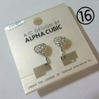 アルファキュービック(ALPHA CUBIC)のシルバーイヤリング3(イヤリング)