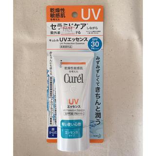 キュレル(Curel)のキュレル   UVエッセンス50g(日焼け止め/サンオイル)
