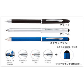 クロス(CROSS)のクロステック スリー+ ボールペン  ブルー(ペン/マーカー)