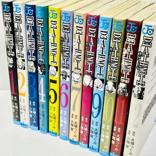 【漫画 全巻セット】DEATH NOTE デスノート 1〜12巻 (全巻セット)