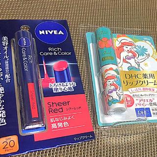 ディーエイチシー(DHC)の箱無しで50円引き☆リップクリーム2点set(リップケア/リップクリーム)