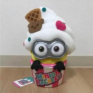 USJ - usj限定 ミニオン アイスクリーム