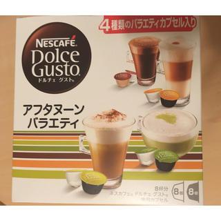 ネスレ(Nestle)のドルチェグスト 専用カプセル(コーヒー)