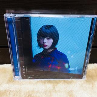 ケヤキザカフォーティーシックス(欅坂46(けやき坂46))の欅坂46 不協和音 type-A CD&DVD(ポップス/ロック(邦楽))