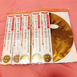 ドクターシーラボ(Dr.Ci Labo)のドクターシーラボ 金のアルミフィルムマスク 50枚セット(パック / フェイスマスク)