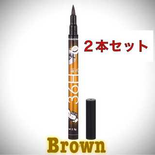 送料無料 2本 36h ブラウン Browアイライナー(アイライナー)