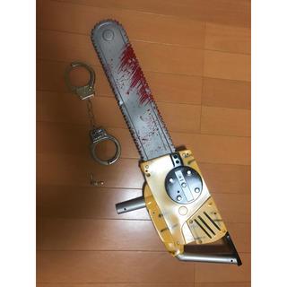 ハロウィン チェーンソー 手錠(小道具)