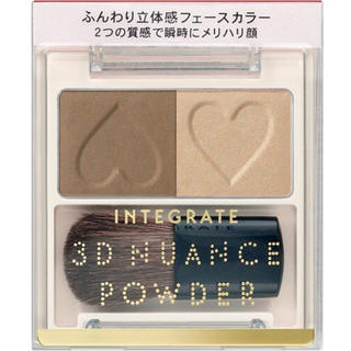 インテグレート(INTEGRATE)の新品♥インテグレート・フェースカラーブラウン(フェイスカラー)