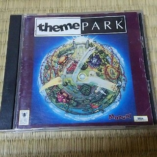 pcゲーム テーマパーク(PCゲームソフト)