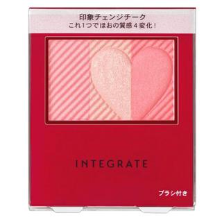 インテグレート(INTEGRATE)の新品♥インテグレート・チークカラー♥(チーク)