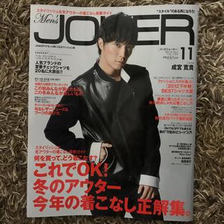 ジョーカー(JOKER)のmen's JOKER(ファッション)