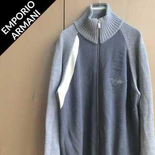エンポリオアルマーニ(Emporio Armani)のアルマーニ ワンポイントロゴ ニット トラックトップ ジャージ ジャケット(ニット/セーター)