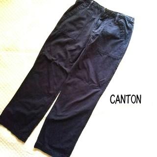 キャントン(Canton)のCANTON ✕  FELISSIMO キャントン ベイカーパンツ 紺色(カジュアルパンツ)