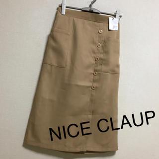 ナイスクラップ(NICE CLAUP)の【新品タグ付】NICE CLAUPフロントボタンスカート♡(ロングスカート)