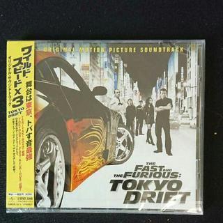 【新品】ワイルド・スピード×3 TOKYO DRIFT(映画音楽)