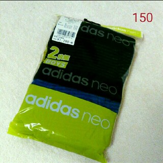 アディダス(adidas)の150 アディダス ボクサーパンツ(下着)