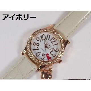 レディース 腕時計 PUレザーベルト アイボリー ハート チャーム(腕時計)
