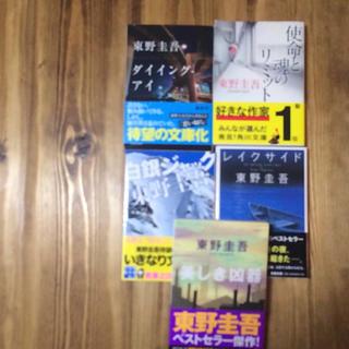 【美品!】ミステリー小説(8冊まとめ売り)(文学/小説)