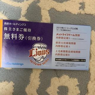 サイタマセイブライオンズ(埼玉西武ライオンズ)の【5枚セット】西武ライオンズ チケット (野球)