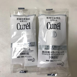 キュレル(Curel)のキュレル Curel サンプル(サンプル/トライアルキット)