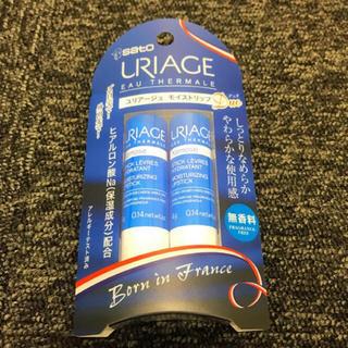 ユリアージュ(URIAGE)のユリアージュ リップクリーム 2つ(リップケア/リップクリーム)