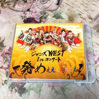 ジャニーズウエスト(ジャニーズWEST)のジャニーズWEST❤️一発めぇぇぇぇぇぇぇ DVD Blu-ray 通常版(アイドルグッズ)
