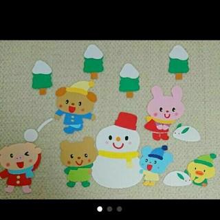 保育 壁面 雪遊び(型紙/パターン)
