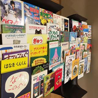 絵本55冊(絵本/児童書)