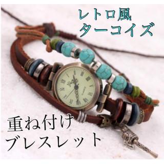 レトロブレスレット 時計 ジュエリー 3連ブレス(腕時計)