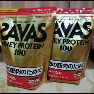 ザバス(SAVAS)の【2袋】ザバス ホエイプロテイン 1050g(プロテイン)
