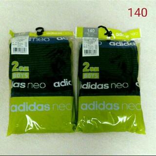 アディダス(adidas)のみん様専用★adidas neo ボクサーパンツ 2セット(下着)