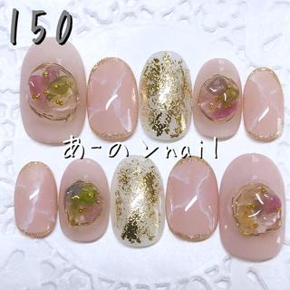 送料&カラー変更1色無料«150»ジェルネイルチップ♡*.