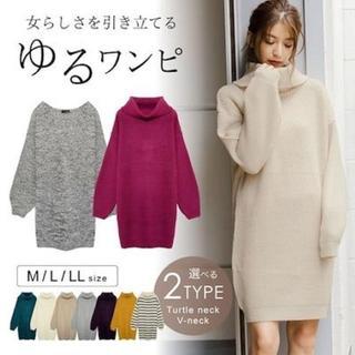 選べる2TYPE! タートルネック&Vネック ニット ワンピース セーター (ひざ丈ワンピース)