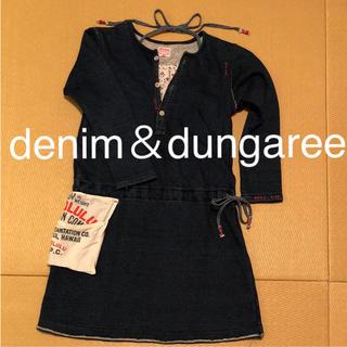 デニムダンガリー(DENIM DUNGAREE)のdenim&dungaree デニム&ダンガリー  10(ワンピース)