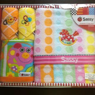 サッシー(Sassy)の【新品未使用】sassyタオルセット(タオル/バス用品)