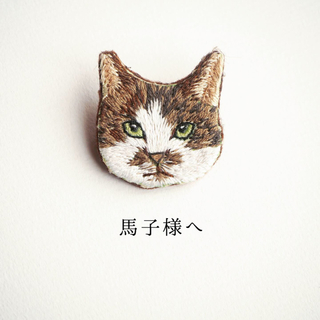 馬子様 専用ページ(オーダーメイド)