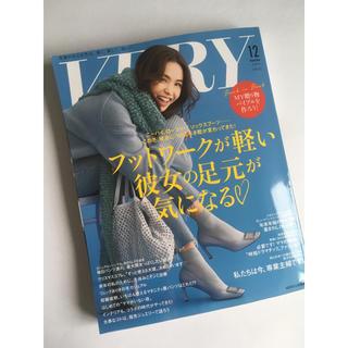 コウブンシャ(光文社)の【送料無料】VERY 12月号 美品♡(ファッション)