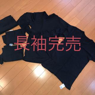シマムラ(しまむら)のヒートテック 140 半袖3枚組  長袖売り切れ(下着)